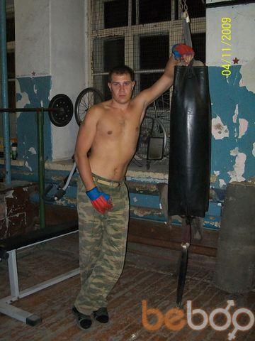 Фото мужчины Evgen666, Нижний Новгород, Россия, 29