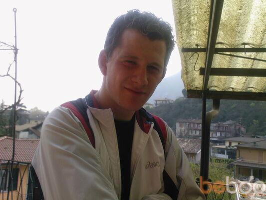 Фото мужчины Skorpion, Черкассы, Украина, 33