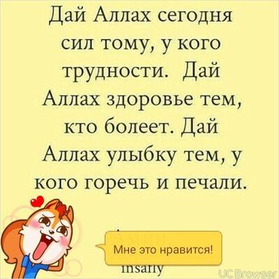 Фото девушки ром, Краснодар, Россия, 39
