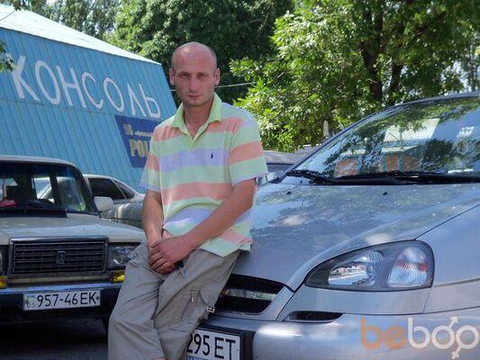 Фото мужчины pollubowwnic, Донецк, Украина, 41