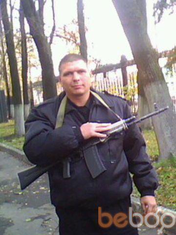 Фото мужчины Круз, Москва, Россия, 41