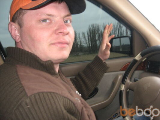 Фото мужчины alex, Павлоград, Украина, 32