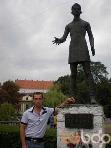 Фото мужчины Dima, Кировоград, Украина, 30
