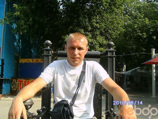 Фото мужчины Demon, Гуляйполе, Украина, 40