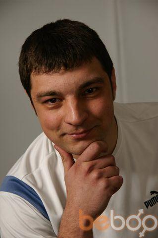 Фото мужчины Alex88, Днепропетровск, Украина, 29
