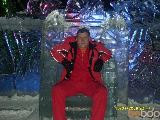 Фото мужчины mishok, Магнитогорск, Россия, 35