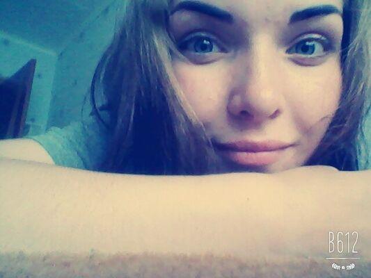 Фото девушки Виктория, Астана, Казахстан, 30