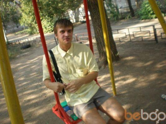 Фото мужчины Харватик, Самара, Россия, 28