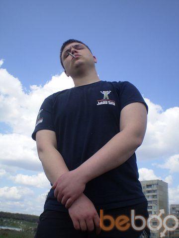 Фото мужчины romkazavr, Луганск, Украина, 37