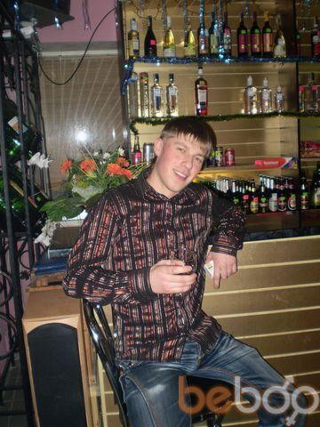 Фото мужчины OLEG, Днепропетровск, Украина, 28
