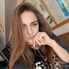 Анастасия